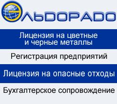 Дать объявление москва купля меди работа в самаре штукатур маляр свежие вакансии